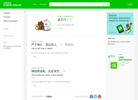nciku.com
