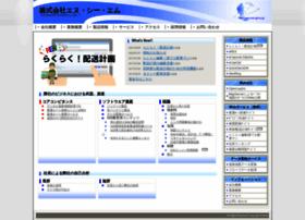 ncm-git.co.jp