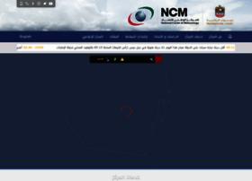ncms.ae