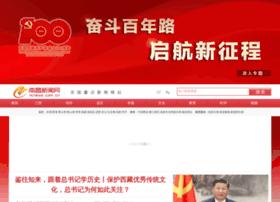 ncnews.com.cn