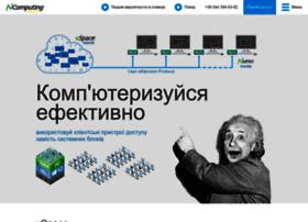 ncomputing.com.ua