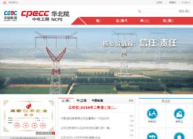 ncpe.com.cn