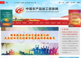 ncpjg.org.cn