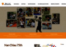 ncps.moe.edu.sg