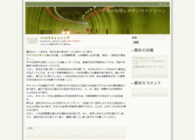 ncretc.org