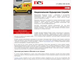 ncscom.ru
