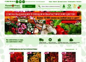 ncsemena.ru