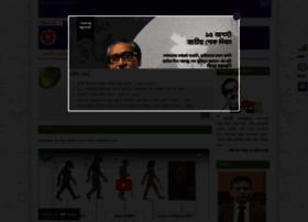 nctb.gov.bd