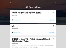 ncuallsportslive.blogspot.com