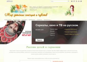 ncuxolog.ru