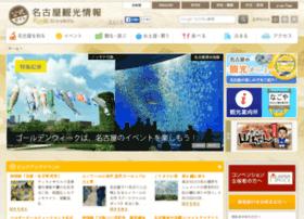 ncvb.or.jp