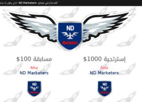 nd-marketers.com