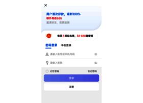 ndarchaeology.org
