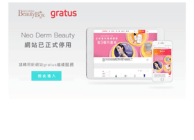 ndbeauty.com.hk