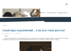 ndesu.com