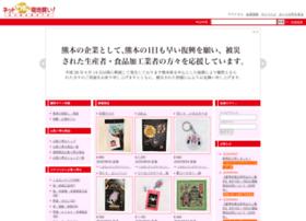 ndg-kumamoto.com