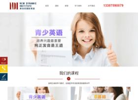 ndi.com.cn