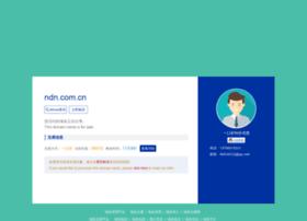 ndn.com.cn