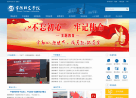 ndnu.edu.cn