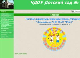 ndou91.ru