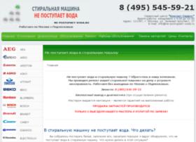 ne-postupaet-voda.ru