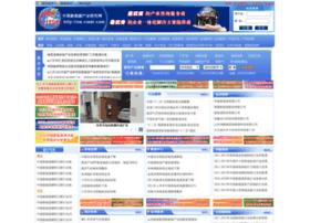 ne.ciedr.com