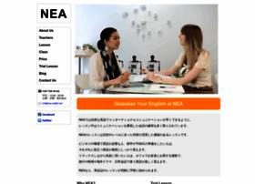 nea-english.com