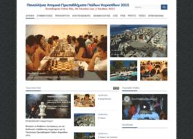 neanika15.chessdom.com