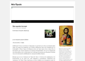 neaproia.wordpress.com