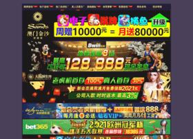 nearfieldcommunicationnfc.net