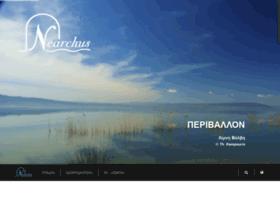nearhus.gr