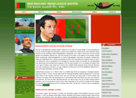 neawamileague.com