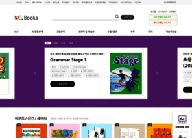 nebooks.co.kr