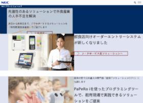 nec-eng.co.jp