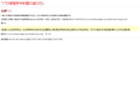 neclub.netgear.com.cn