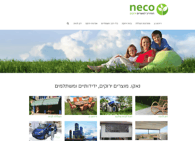 neco.co.il
