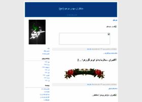 neda125.blogfa.com
