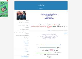 neda750.blogfa.com