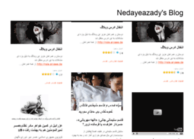 nedayeazady.wordpress.com
