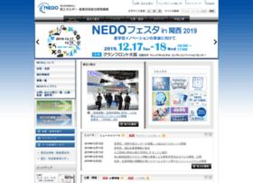 nedo.go.jp