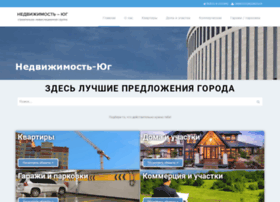 nedv-yug.ru