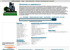 nedvizhimost-da.ru