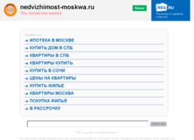 nedvizhimost-moskwa.ru