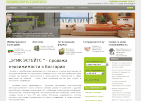 nedvizhimostbolgaria.ru
