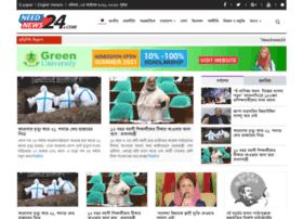 neednews24.com