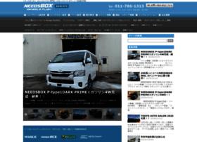 needsbox.jp