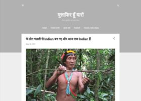 neerajjaatji.blogspot.com