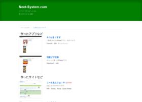neet-system.com