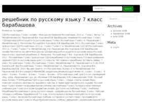 neftplast.ru