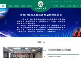 nefu.edu.cn